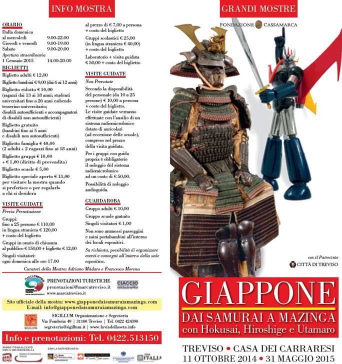 Treviso casa dei carraresi mostra giappone dai samurai a for Case del giappone