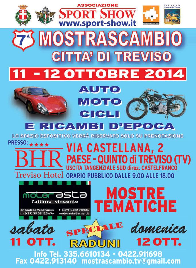 Treviso mostra scambio auto moto cicli e ricambi d 39 epoca for Mostra treviso